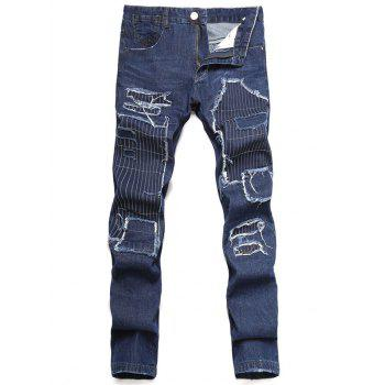 Straight Leg Frayed Patch Jeans