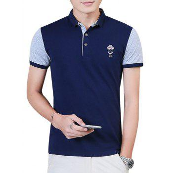 Embroidered Two Tone Polo Shirt