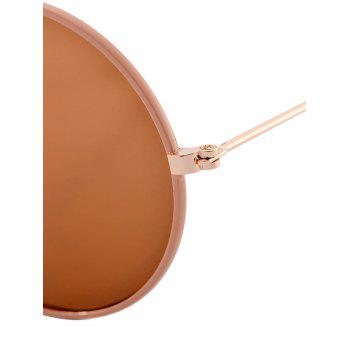 Anti UV Round Sunglasses with Box -  COFFEE