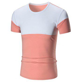 Two Tone Stretchy Short Sleeve T-shirt