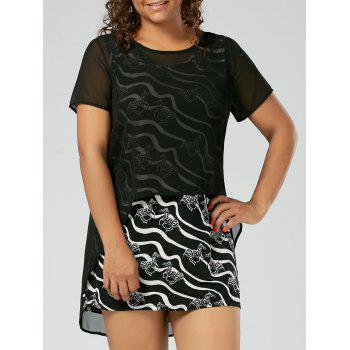 Plus Size Zebra Stripe Mini Tank Dress and Sheer Asymmetric Blouse