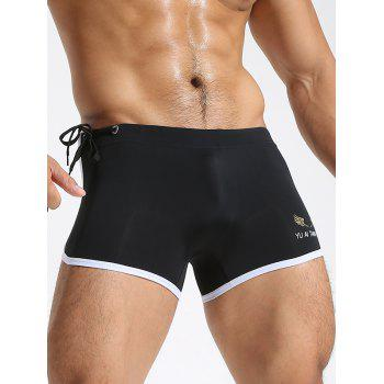 Side Drawstring Contrast Trim Swimming Trunks - M M