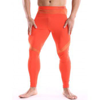 Quick Dry Mesh Panel Tight Sport Pants