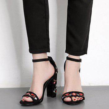 Embroidey High Heel Sandals - 37 37