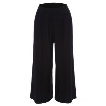 Casual Wide Leg Knit Pants