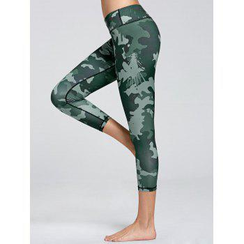 High Waist Camo Printed Fitness Leggings