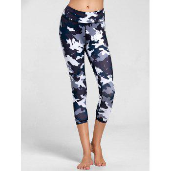 High Rise Camouflage Print Sports Leggings