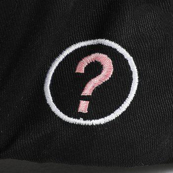 Question Mark Letters Brodé Baseball Cap - Blanc