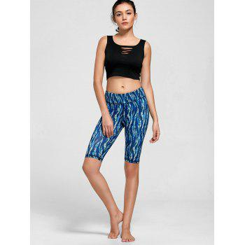 Active Keyhole Ripped Crop T-shirt - S S