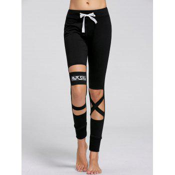Drawstring Cutout Ripped Sports Joggers Pants
