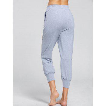 Drawstring Destroyed Sports Joggers - GRAY M