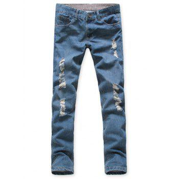 Zipper Fly Narrow Feet Slim Fit Distressed Jeans