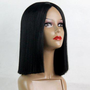 Middle Part Silky Short Straight Bob Synthetic Wig