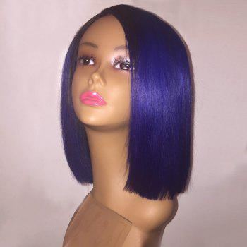 Side Part Short Straight Bob Synthetic Wig