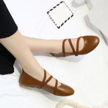 Elastic Band Round Toe Flat Shoes