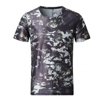 Tiger Print Short Sleeve Camo Tee