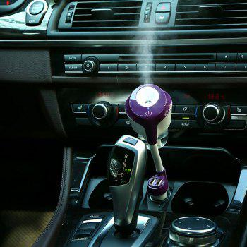 USB Creative Aromatherapy Mini Car Humidifier -  PURPLE
