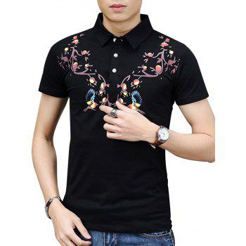 Chinoiserie Printed Polo Shirt