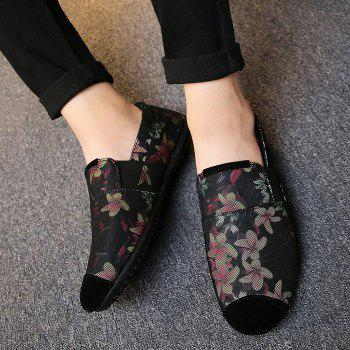 Flower Printed Casual Slip On Sneakers - Rouge 42