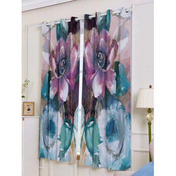 2Pcs Floral Blackout Window Curtain For Bedroom - COLORMIX COLORMIX