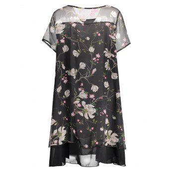 Chiffon Peacock Print Plus Size Layered Dress - BLACK XL