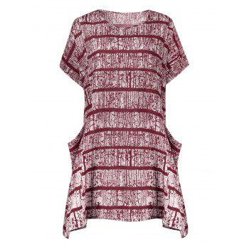 Striped Front Pockets Plus Size Tee Dress - RED RED