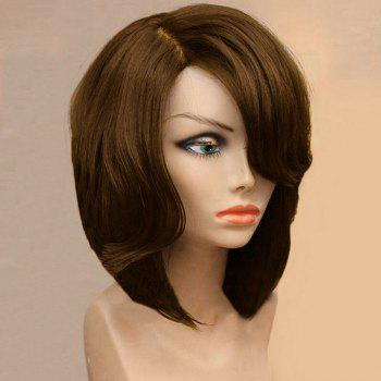 Side Part Tail Upwards Short Natural Straight Bob Synthetic Wig