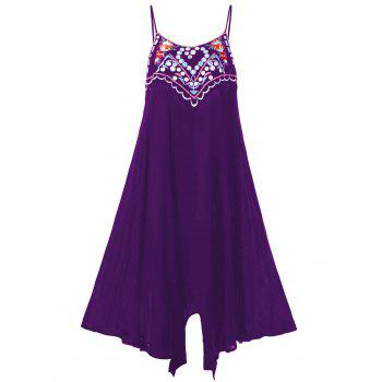Plus Size Embroidery Slip Summer Dress