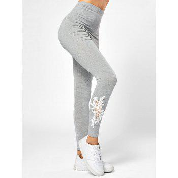Marled Lace Applique Maternity Pants