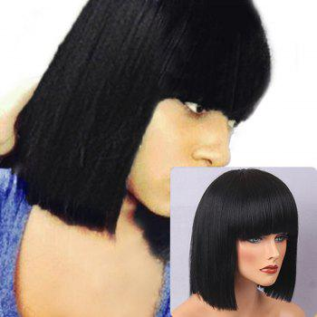 Short Neat Bang Straight Bob Human Hair Wig - JET BLACK #01 JET BLACK