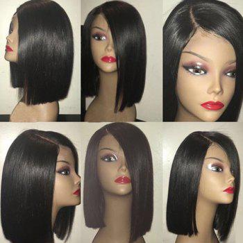 Side Part Straight Medium Asymmetric Bob Synthetic Wig