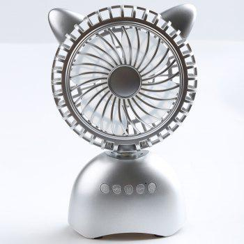 Mini Portable Wireless Bluetooth Speaker USB Desk Fan - SILVER 20*13*6CM
