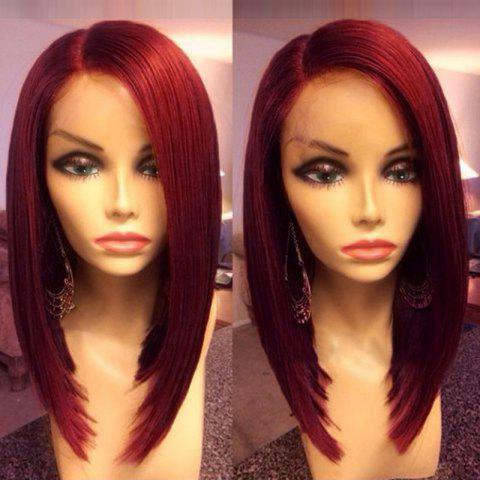Side Parting Medium Straight Bob Synthetic Wig - WINE RED