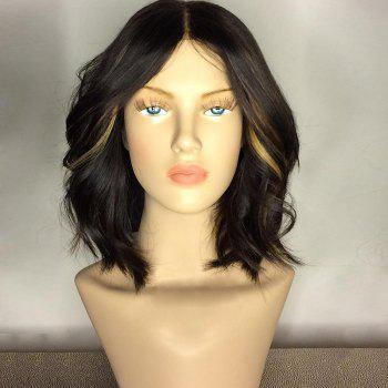Medium Center Part Fluffy Wavy Synthetic Wig