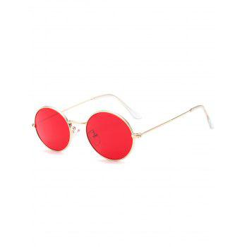 Oval Anti UV Sunglasses