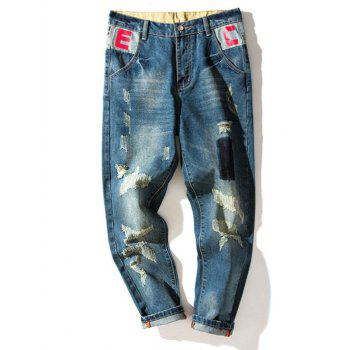 Zipper Fly Panel Camouflage Graphic Print Ripped Jeans