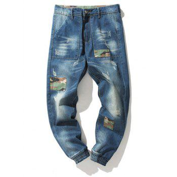 Zipper Fly Beem Feet Camouflage Panel Ripped Jeans