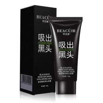 Facial Care Bamboo Charcoal Removal Blackhead Mask