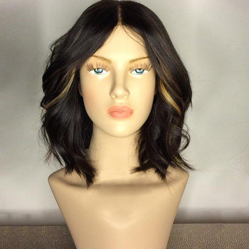 Medium Center Part Fluffy Wavy Synthetic Wig - COLORMIX