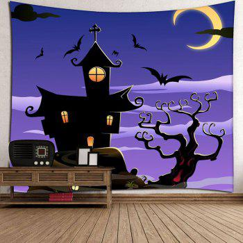 Waterproof Halloween Night Town with Batwing Tapestry - LIGHT PURPLE W59 INCH * L59 INCH