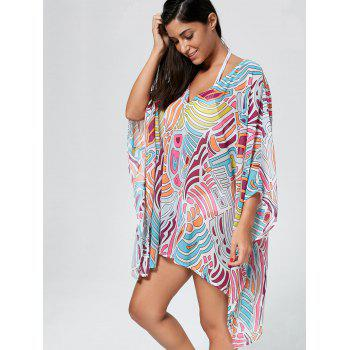 Asymmetric Oversized Cover Up Top - COLORMIX ONE SIZE