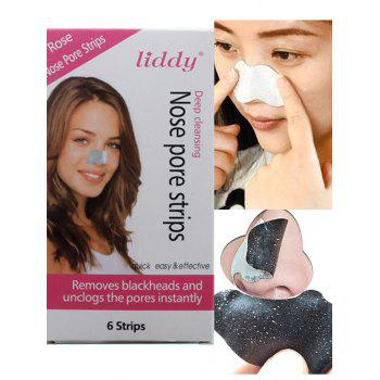 Blackhead Removal Deep Cleansing Nose Pore Strips - BLACK BLACK