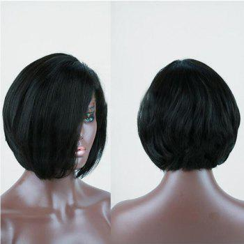 Side Part Short Bob Straight Synthetic Wig