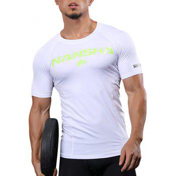 Fitted Crew Neck Raglan Sleeve Stretchy Gym T-shirt