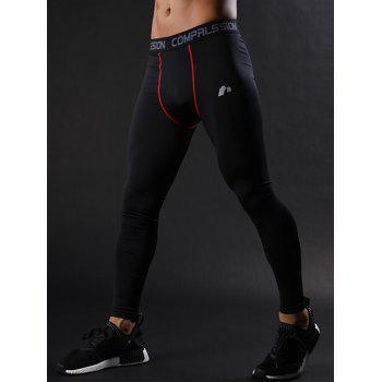 Graphic Elastic Waist Suture Stretchy Quick Dry Gym Pants - RED L