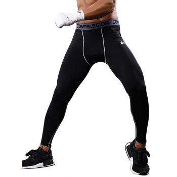 Graphic Elastic Waist Suture Stretchy Quick Dry Gym Pants - GRAY L