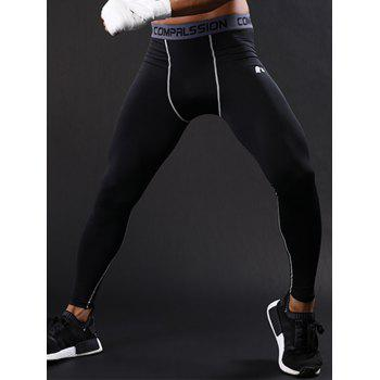 Pantalon de gymnastique à élastique graphique Stretchy Quick Dry Gym Pants - Gris M
