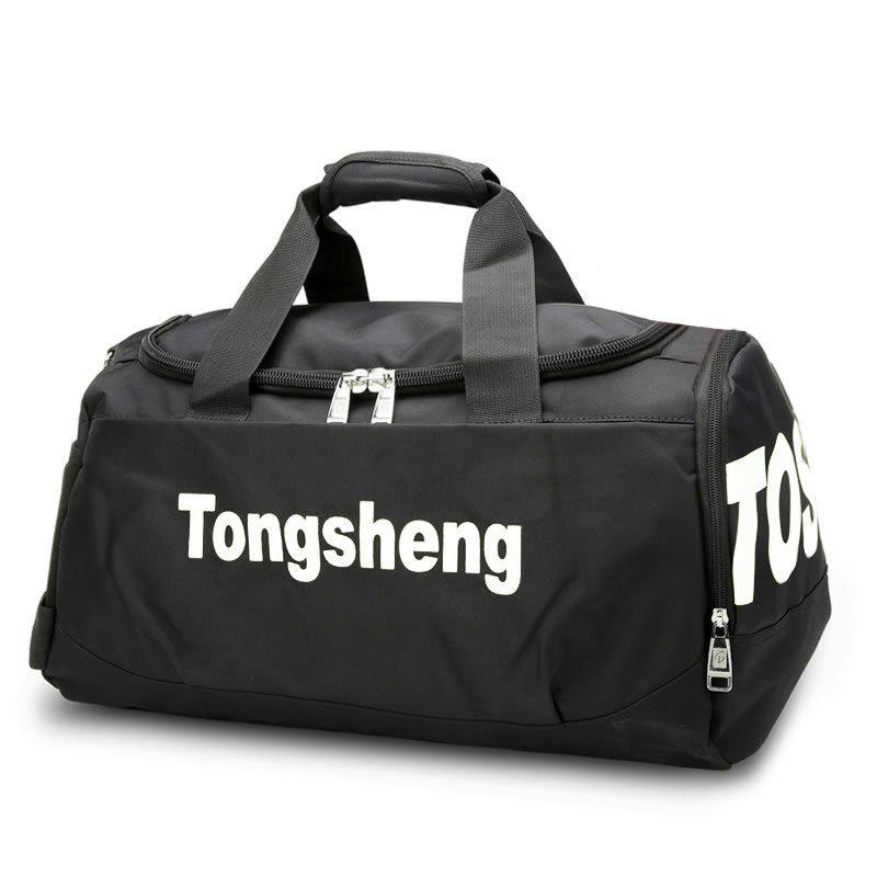 Nylon Letter Print Gym Bag - WHITE
