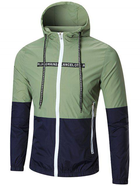 Zip Up Hooded Two Tone Windbreaker - GREEN L