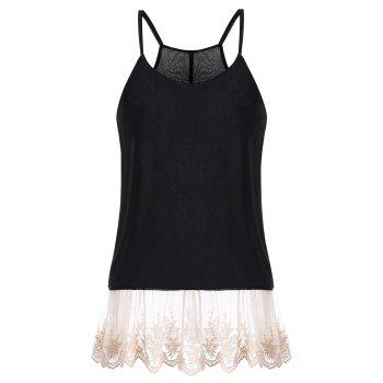 Laced Chiffon Cami Top - BLACK L